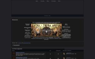 Скриншот сайта Город дверей