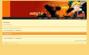 �������� ����� Naruto Shippuuden