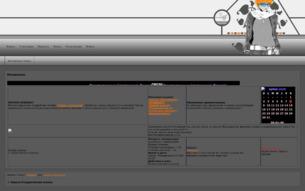 Скриншот сайта Наруто: Студенческая жизнь
