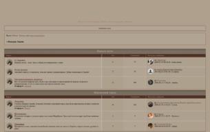 Скриншот сайта Империя Лорейн