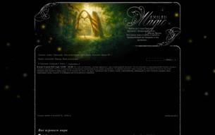 Скриншот сайта Exiled magic