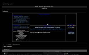 Скриншот сайта Naruto