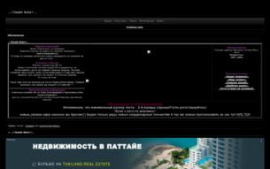 �������� ����� Death Note-game