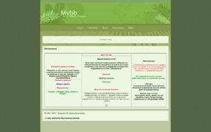 Скриншот сайта Lobo desierto - Пустынные волки