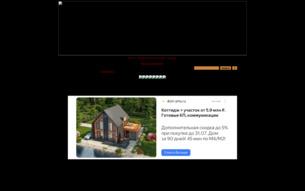 Скриншот сайта The United Bricks Studio