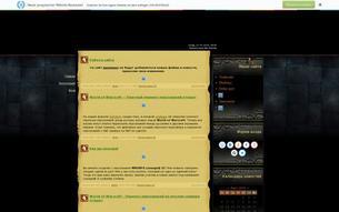 Скриншот сайта MMOFiles