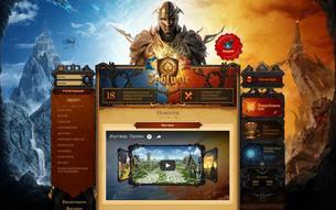 Скриншот сайта Иштвар: война братьев