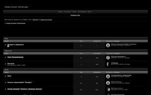 Скриншот сайта Город ночных скитальцев