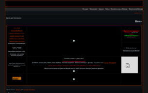 Скриншот сайта Легенда Дракона