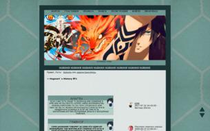 Скриншот сайта Hogwart`s History №1