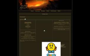 Скриншот сайта Индейцы. История любви