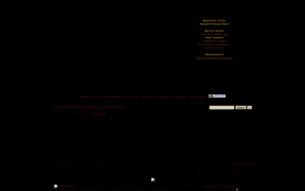 Скриншот сайта The Twilight Saga: Till death do us part