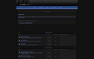 Скриншот сайта Твоя жизнь в городе грехов