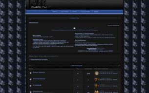 Скриншот сайта Таинственные истории