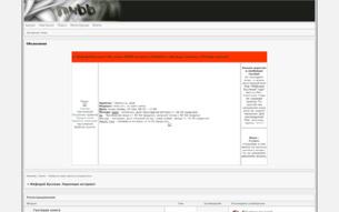 Скриншот сайта Мефодий Буслаев. Перепеши историю!