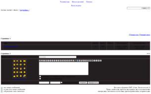 Скриншот сайта Семь смертных грехов