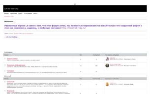 Скриншот сайта Bleach: life for the king