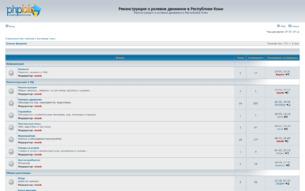Скриншот сайта Реконструкция и ролевое движение в республике Коми