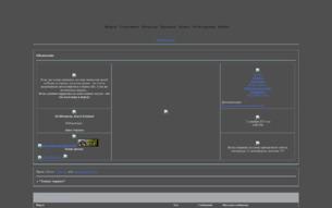 Скриншот сайта Темнее черного