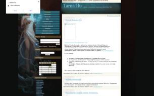 Скриншот сайта Tarna Ilu