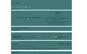 Скриншот сайта Queer as Folk