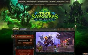 Скриншот сайта Atgwow. Пандария 5.4.8 (сервер WoW)