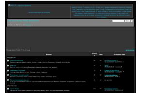 Скриншот сайта Тьмуград. Городское фэнтези