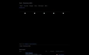 Скриншот сайта Seed - Поколение