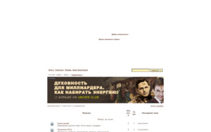 Скриншот сайта Alterhistory