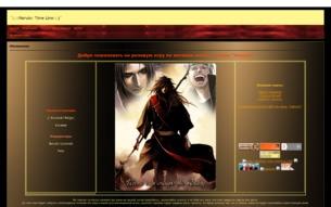 Скриншот сайта Naruto: time line