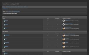 Скриншот сайта Наруто новое поколение FRPG