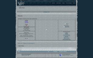 Скриншот сайта Light of Hope