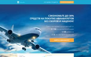 """Скриншот сайта Ролевая игра """"Средиземье"""""""
