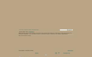 Скриншот сайта Народ 4-ёх стихий