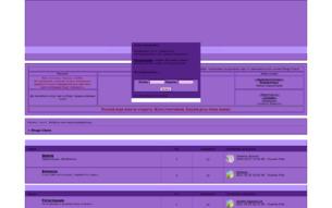 Скриншот сайта Shugo Chara