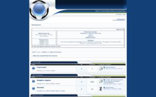 Скриншот сайта Эйр Гир - новый мир Аэртреков