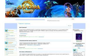 Скриншот сайта Аллоды: Мир Астрала