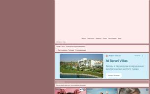 Скриншот сайта Yuri academy 'Tatsuka'