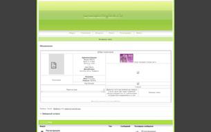 Скриншот сайта Звёздный остров