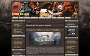 Скриншот сайта Gothic 4. Arcania vs Risen