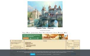 Скриншот сайта Город ветров Айрин-Тэль