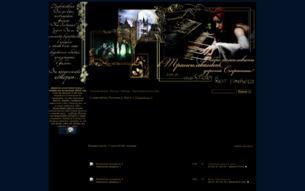 Скриншот сайта Van helsing. Vampire Ball