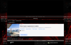 Скриншот сайта Naruto world
