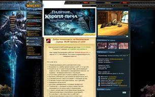 Скриншот сайта wow Optima - рейты: от х1 до х44. Без доната