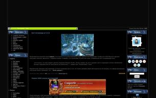 Скриншот сайта WoW portal