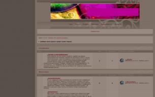 Скриншот сайта Выбери свою дорогу среди чужих миров