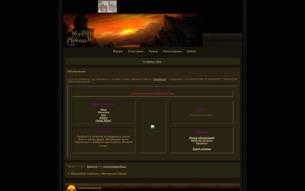 Скриншот сайта Glaesarius Castrum - Янтарный Замок