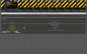 Скриншот сайта Земля 5372