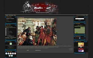 Скриншот сайта Ролевая Средневековья