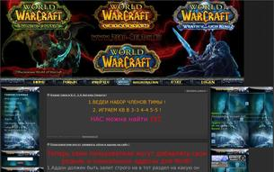 Скриншот сайта Zero_rei.ru